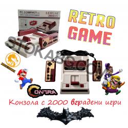 Ретро игра , конзола с 2000 вградени ретро игри