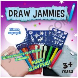 Комплект за рисуване върху дрехи перящи маркери светещи